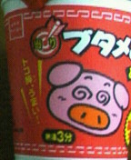 NEC_0069.JPG
