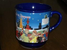 cup2008.jpg
