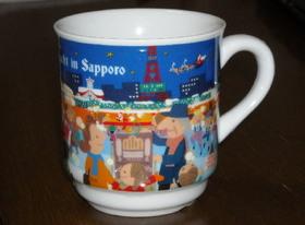 cup2009.jpg