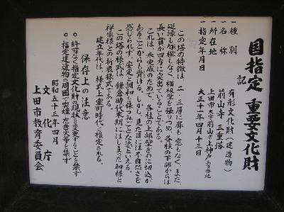 zenzanji3.jpg